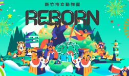 REBORN!<br> Hsinchu Zoo Official Trailer